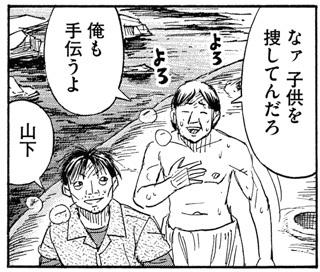 higanjima_48nichigo191-19020909.jpg