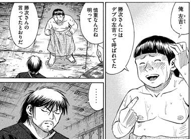 higanjima_48nichigo192-19021701.jpg