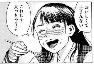 higanjima_48nichigo192-19021704.jpg