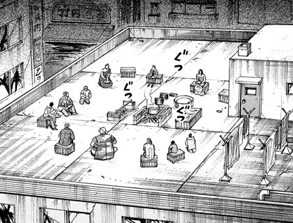 higanjima_48nichigo192-19021705.jpg
