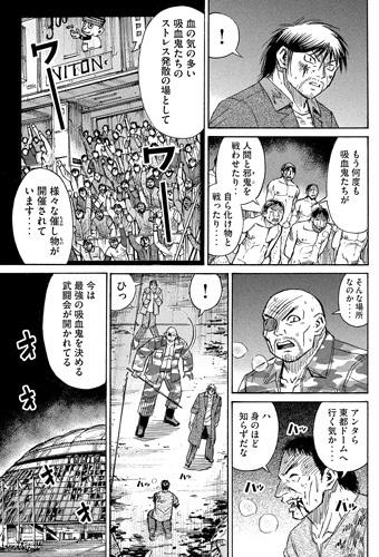 higanjima_48nichigo196-19031802.jpg