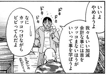 higanjima_48nichigo196-19031809.jpg