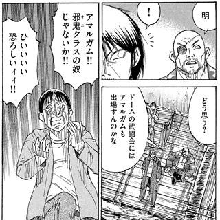 higanjima_48nichigo197-19040106.jpg