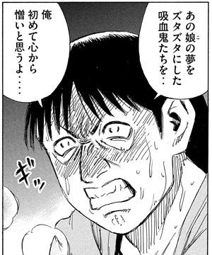 higanjima_48nichigo198-19040809.jpg