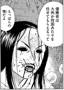 higanjima_48nichigo199-19041509.jpg
