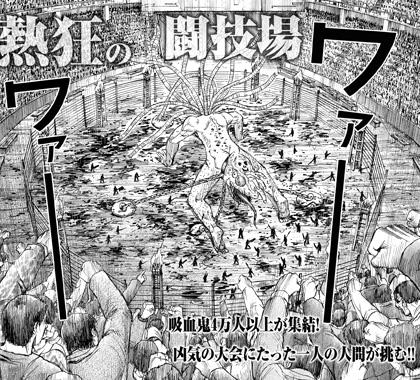 higanjima_48nichigo200-19042203.jpg