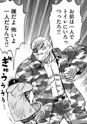 higanjima_48nichigo200-19042207.jpg