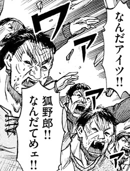 higanjima_48nichigo200-19042208.jpg