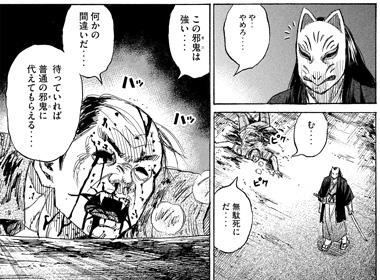 higanjima_48nichigo201-19042213.jpg