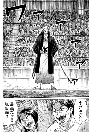 higanjima_48nichigo201-19042215.jpg
