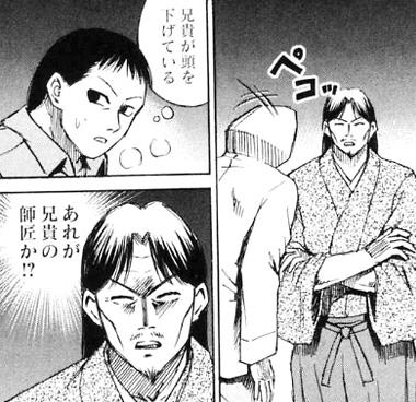 higanjima_48nichigo201-19042221.jpg