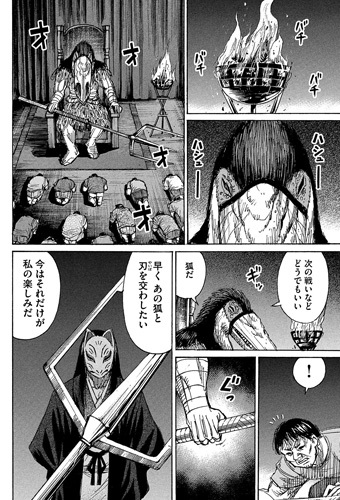 higanjima_48nichigo205-19060307.jpg