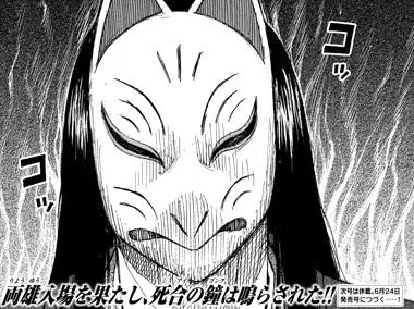 higanjima_48nichigo206-19061007.jpg