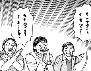 higanjima_48nichigo206-19061009.jpg