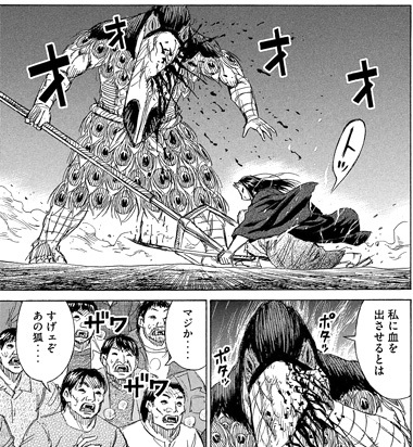 higanjima_48nichigo207-19062402.jpg
