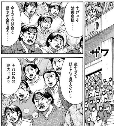 higanjima_48nichigo207-19062406.jpg