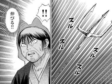 higanjima_48nichigo208-19070103.jpg