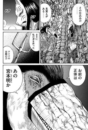 higanjima_48nichigo211-19072901.jpg