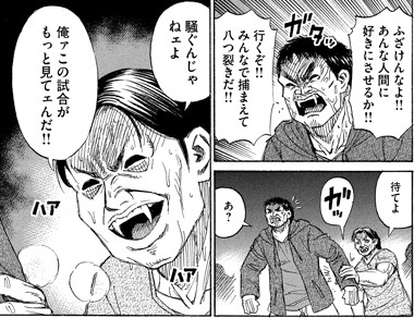 higanjima_48nichigo211-19072905.jpg