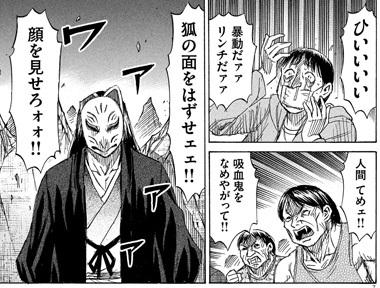 higanjima_48nichigo211-19072909.jpg