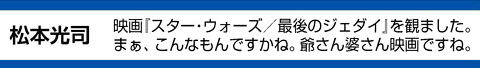 higanjima_48nichigo212-19080502.jpg