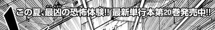higanjima_48nichigo212-19080503.jpg