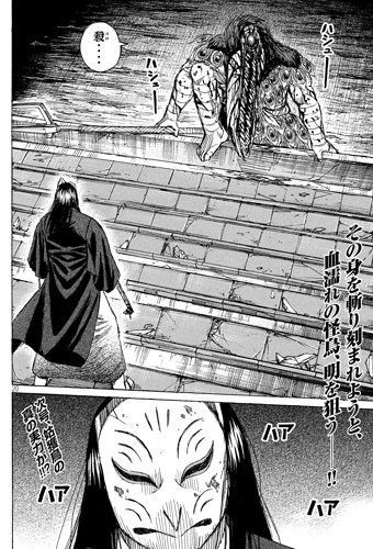 higanjima_48nichigo212-19080509.jpg
