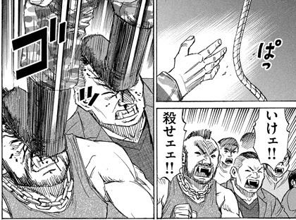 higanjima_48nichigo216-19091504.jpg