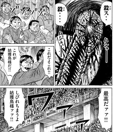 higanjima_48nichigo217-19092212.jpg