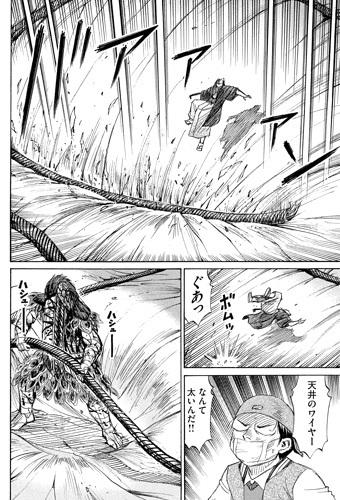 higanjima_48nichigo218-19093005.jpg