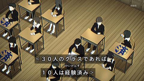 kaguyasama-03-190127017.jpg