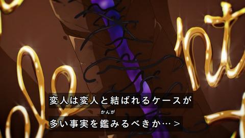 kaguyasama-03-190127038.jpg