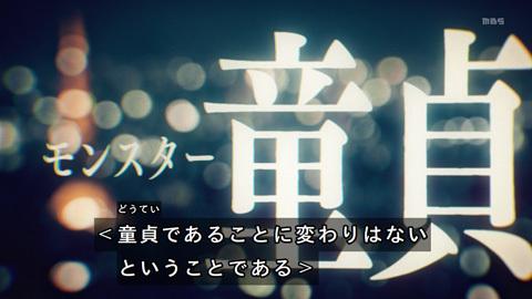 kaguyasama-03-190127047.jpg