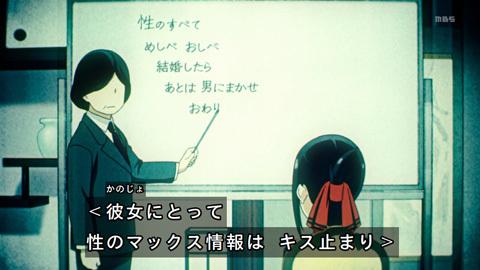 kaguyasama-03-190127063.jpg