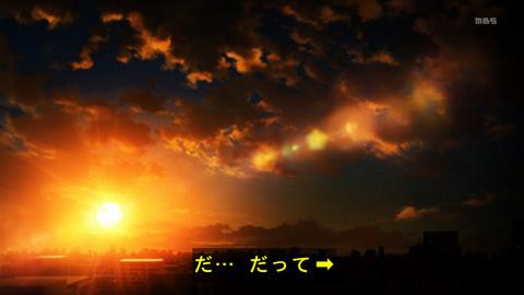 kaguyasama-03-190127069.jpg
