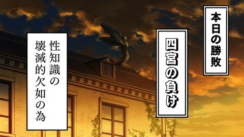 kaguyasama-03-190127071.jpg