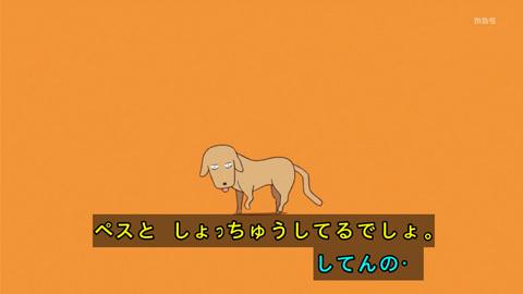 kaguyasama-03-190127075.jpg