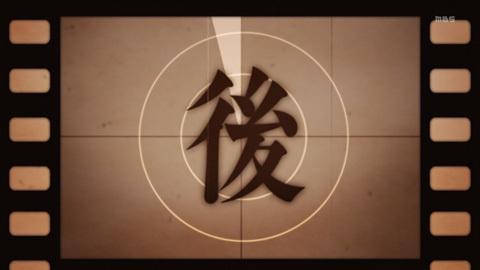 kaguyasama-03-190127079.jpg