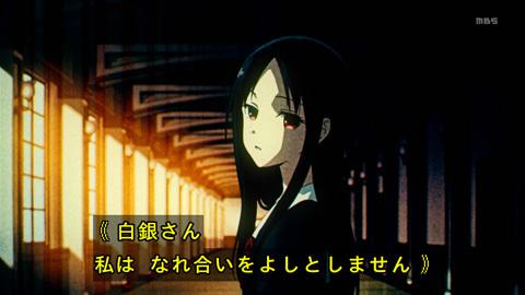 kaguyasama-03-190127081.jpg