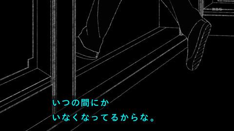kaguyasama-03-190127087.jpg