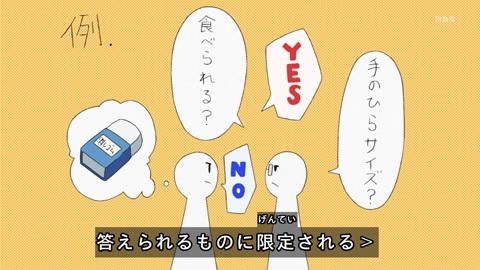 kaguyasama-03-190127096.jpg