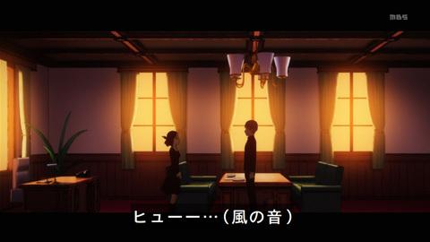 kaguyasama-03-190127100.jpg