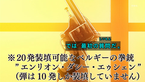 kaguyasama-03-190127101.jpg