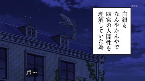 kaguyasama-03-190127135.jpg