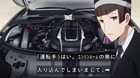 kaguyasama-03-190127149.jpg