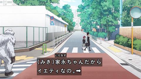 kaguyasama-03-190127176.jpg