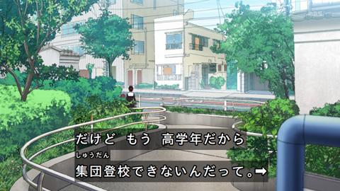 kaguyasama-03-190127177.jpg