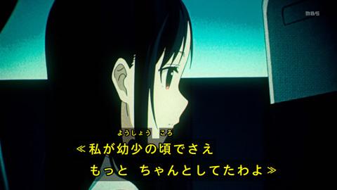 kaguyasama-03-190127181.jpg