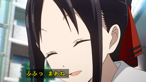 kaguyasama-03-190127186.jpg