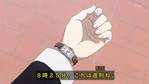 kaguyasama-03-190127189.jpg